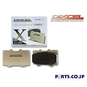 Dixcel Brake Pad X Type Front For Renault Lutecia 1 2.0 16v Williams C57m