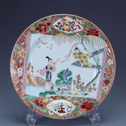 8.8 Antique Old Chinese Porcelain Qing Dynasty Famille Rose Character Plate