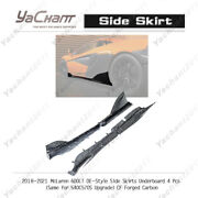 Forged Carbon Kit For 18-21 Mclaren 600lt Oe-style Side Skirts Underboard 4 Pcs