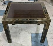 Drexel Heritage Et Cetera Chinoiseries Style End Table