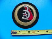 U.s. Army Air Corp 3rd Officers Embroidered Jacket Patch-no Glow