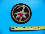U.s. Army Air Corp 7th Officers Embroidered Jacket Patch-no Glow