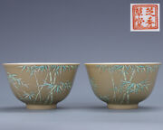 4.3 Pair Antique Old Chinese Porcelain Purple Gold Glaze Bamboo Bowl