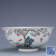 7.8 Old Chinese Porcelain Qing Dynasty Jiaqing Mark Famille Rose Peach Bowl