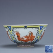5.9 Old Chinese Porcelain Qing Dynasty Qianlong Mark Alum Red Character Bowl