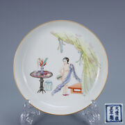 5.9 Old Porcelain Qing Dynasty Yongzheng Mark Famille Rose Character Plate