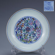 7.8 Old Chinese Porcelain Qing Dynasty Jiaqing Mark Doucai Phoenix Plate