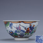 6.1 Old China Porcelain Qing Dynasty Qianlong Mark Famille Rose Baby Play Bowl