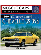 S-a Books Book Muscle Cars Detail No. 12 1969 Chevrolet Chevelle Ss Ct669