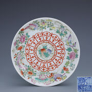 8.2 Old China Porcelain Qing Dynasty Qianlong Mark Famille Rose Butterfly Plate