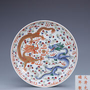 8.2 Old Porcelain Qing Dynasty Guangxu Mark Famille Rose Double Dragon Plate