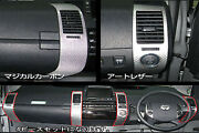 Hasepro Magical Carbon Air Outlet Gunmetal Nhw 20 Prius