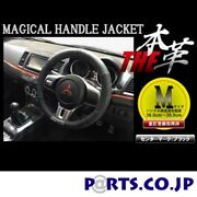 Hasepro Magical Steering Wheel Cover Leather Center Black Mark M Size Civic
