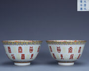 4.1 Pair Old Porcelain Qing Dynasty Xianfeng Mark Famille Rose Peach Bat Cup