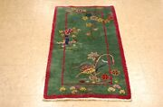 C1920s Antique Mint Art Deco Chinese Walter Nichols Rug 2.1x4 Free Shipping