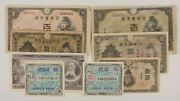 1930-1953 Japan 8-notes Currency Set / Domestic Banknotes And Ww2 Allied Military