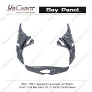 Forged Carbon For 11-17 Lamborghini Aventador All Models Front Trunk Bay Panel