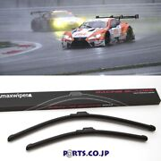 Racing Blade Wiper Left And Right 2-piece Set For Nissan Basara U30 H11.11