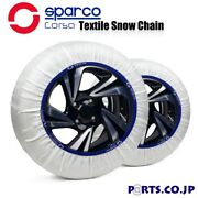 Sparco Textile Fabric Snow Chain S Size Tire Size 175 / 50r15