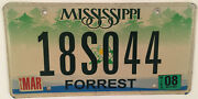 County So Sheriff Office Police License Plate Officer State Trooper Government