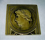 J. And J.g. Low Art Tile Works 6+ Inch Portrait Of Young Greek Man Copyright 1883
