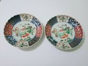 Antiquechinese Fine Quality 18th/19thc Wucai Plates With Lady And Child Decoration