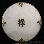 Mingand039s Hawaii White Jade Disc Brooch Pin 14k Gold Very Large Mings Jewelry