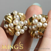 Ming's Hawaii Authentic Vintage Pearl Cluster 14k Yellow Gold Clip Earrings