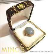 Ming's Hawaii Lavender Jade 14k Yellow Gold Rare Adjustable Size Ring Signed