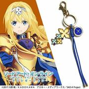 Sword Art Online Alicization Alice Synthesis Thirty Accessory Keychain Figure