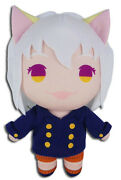 Hunter X Hunter - Neferpitou Plush Great Eastern Entertainment