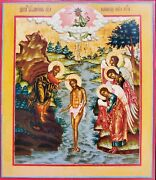 Icon Baptism Of Jesus Christ On A Wooden Board 13 Cm