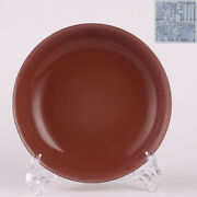 7.4 Antique Old Chinese Porcelain Qing Dynasty Qianlong Mark Red Glaze Plate