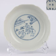 7 Old Chinese Porcelain Qing Dynasty Yongzheng Mark Blue White Baby Play Plate