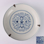 8 Old Chinese Porcelain Qing Dynasty Qianlong Mark Blue White Flower Plate