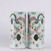 11 Pair Antique Old Chinese Porcelain Dynasty Famille Rose Baby Play Vase