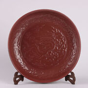 12.5 Antique Old Chinese Porcelain Dynasty Red Glaze Dragon Plate