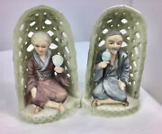 Vintage Set Man And Woman Asian Figurines Inarco Collectibles. Japan. Beautiful