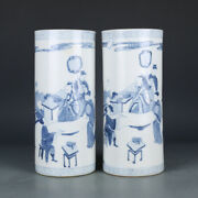 10.8 Pair Antique Old China Porcelain Dynasty Blue White Character Brush Pots