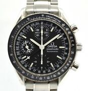 Menand039s Omega Speedmaster Automatic Triple Calendar Mark 40 Cosmo Watch 3520.50