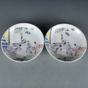 6.8 Pair Old Porcelain Qing Dynasty Yongzheng Mark Famille Rose Character Plate