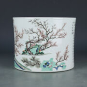 7.6 Old Chinese Porcelain Dynasty Famille Rose Characters Marked Brush Pots