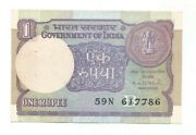 India Rupee 1 Unc Note A-58 Montek Singh Ahluwalia Ending With Holy No. 786.