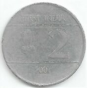 India Rupee 2, Error Cross Coin, 2007, With Mule Issue From Calcutta Mint S61