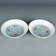 6.1 Pair Old China Porcelain Qing Dynasty Yongzheng Mark Doucai Flower Plate
