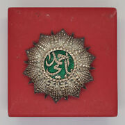 Tunisia Medal Order Of Glory Star 2nd Class With Case