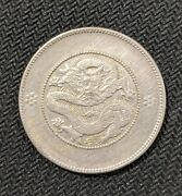 1920 China Yunnan Province Silver 50 Cents Dragon Vf Details Cleaned Four Circle