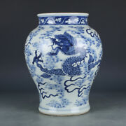 11.8 Antique Old Chinese Porcelain Dynasty Blue White Cloud Dragon Pot