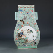 12.2 Antique Old Chinese Porcelain Dynasty Famille Rose Butterfly Flower Vase