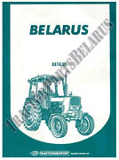 Belarus Tractor Parts And Assembly Units Catalog 600 611 615 620 Ymz6